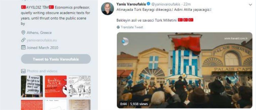 Επίθεση Τούρκων χάκερς στο Twitter του Βαρουφάκη