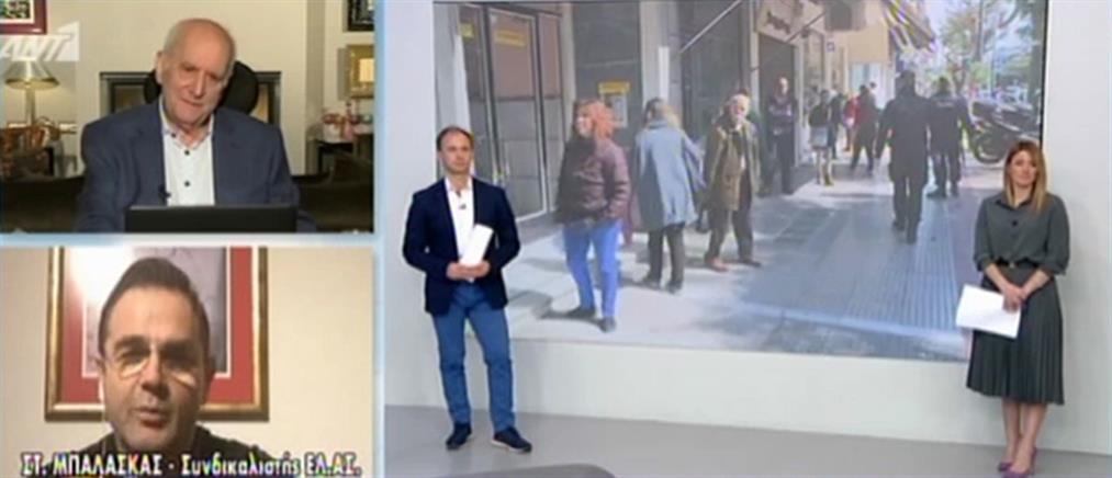 Μπαλάσκας στον ΑΝΤ1: περισσότερο απείθαρχοι στα μέτρα οι νέοι (βίντεο)