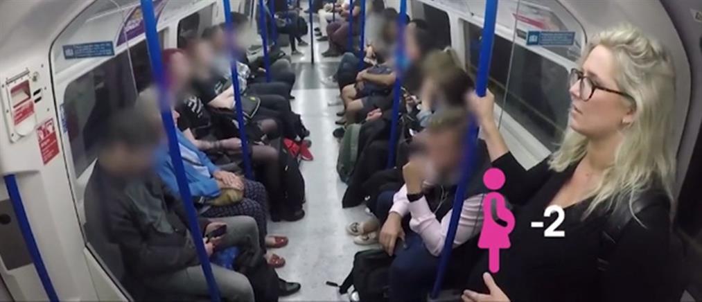 Πείραμα: Πόσοι παραχωρούν τη θέση τους σε έγκυο; (βίντεο)