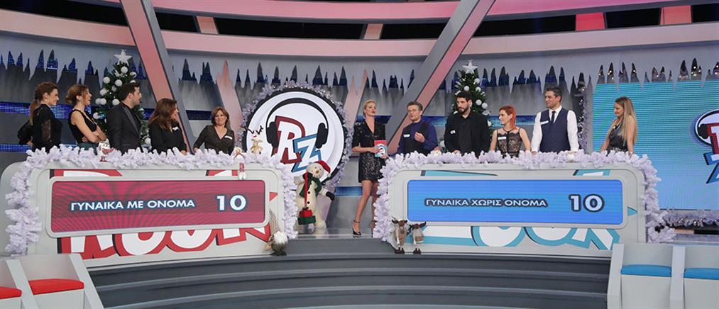 """Celebrity ROUK ZOUK"": Παραμονή Χριστουγέννων στον ΑΝΤ1! (εικόνες)"