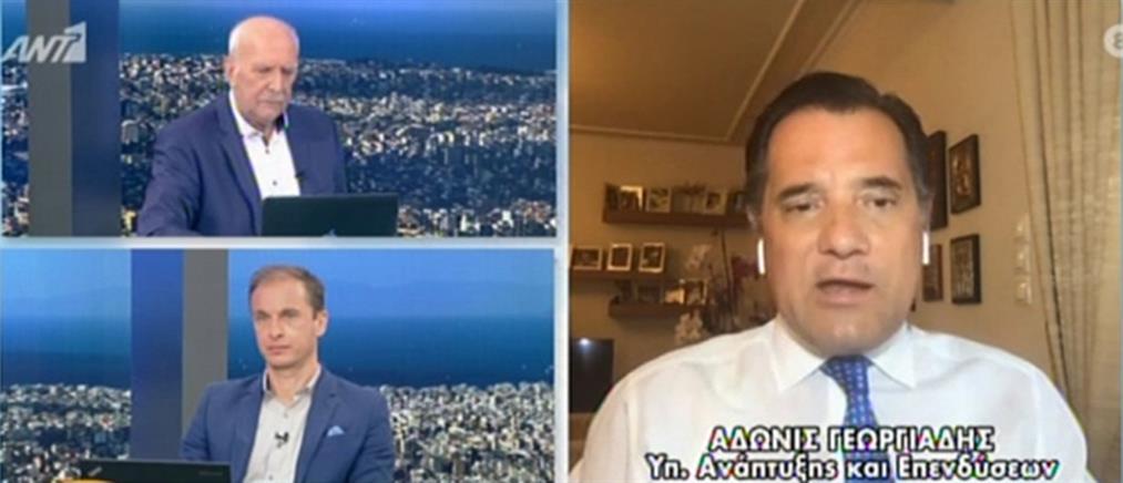 Γεωργιάδης στον ΑΝΤ1: Εισήγηση για άνοιγμα των καταστημάτων νωρίτερα αν δεν υπάρχουν κρούσματα (βίντεο)