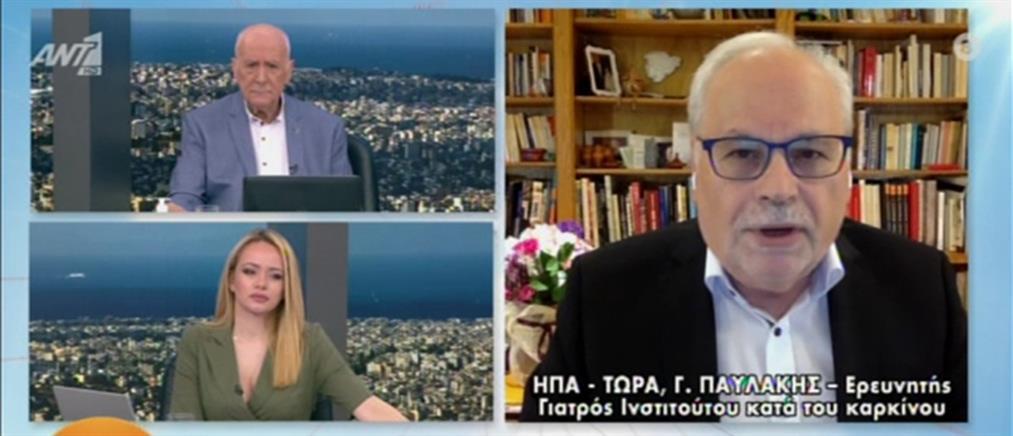 Κορονοϊός - Παυλάκης στον ΑΝΤ1: δυστυχώς θα υπάρξει τέταρτο κύμα πανδημίας (βίντεο)