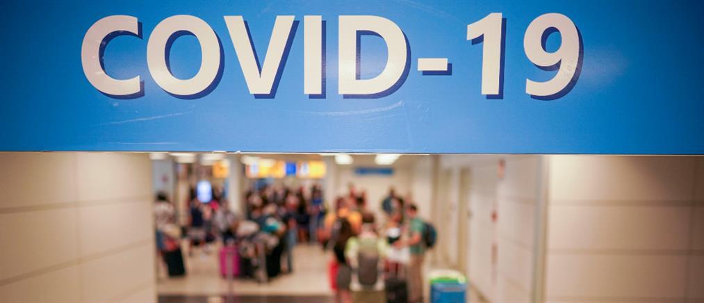 """Τι είναι το """"υγειονομικό πάσο"""" για τα ταξίδια με αεροπλάνο (βίντεο)"""