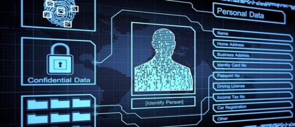 Ενστάσεις απο την Επιστημονική Υπηρεσία της Βουλής για τα προσωπικά δεδομένα