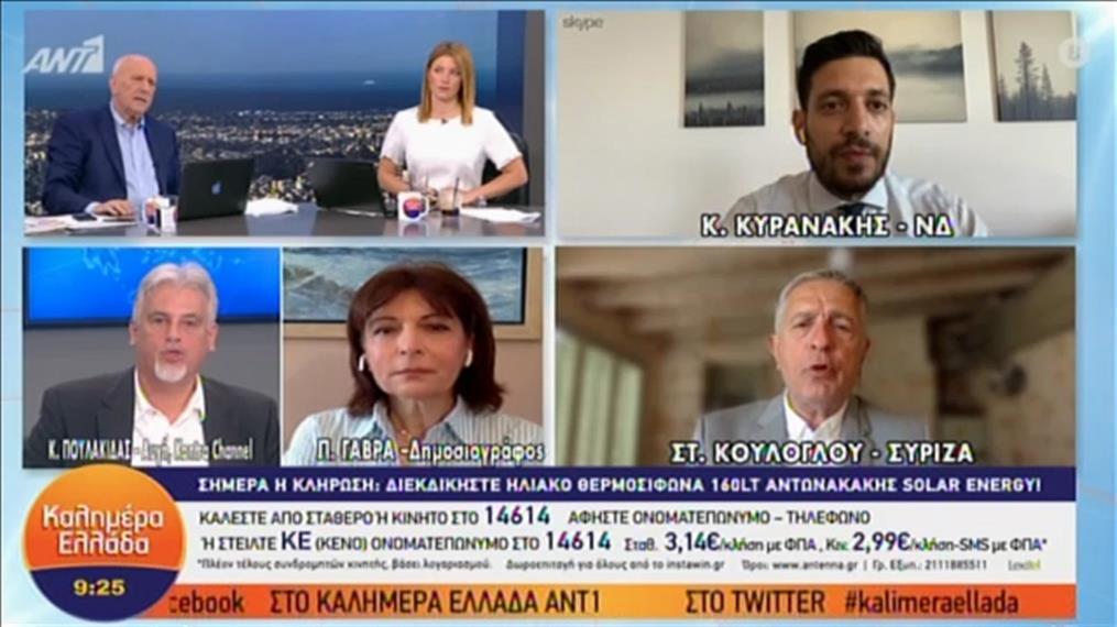 Οι Κυρανάκης και Κούλογλου στην εκπομπή «Καλημέρα Ελλάδα»
