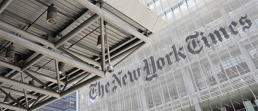 """Ομογενείς επιχειρηματίες στους """"NYT"""": Οι ΗΠΑ να σταματήσουν την Τουρκία"""