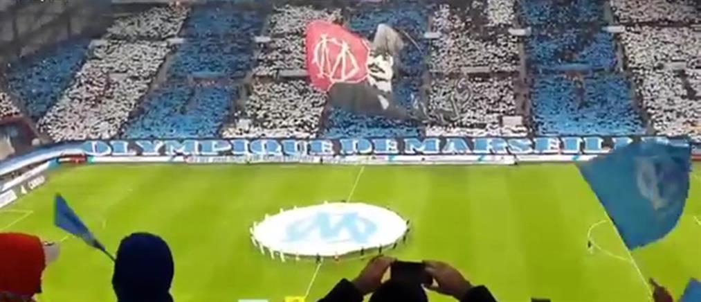 """Εντυπωσιακό κορεό """"σκέπασε"""" το γήπεδο της Μαρσέιγ (εικόνες)"""