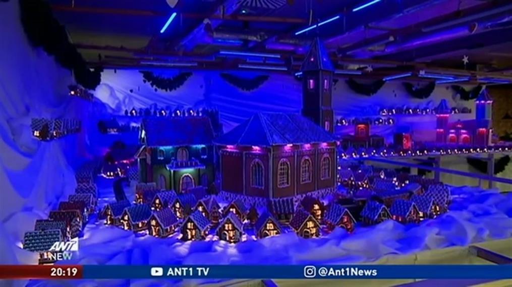 Σε «χριστουγεννιάτικο κλίμα» κινείται η Ευρώπη