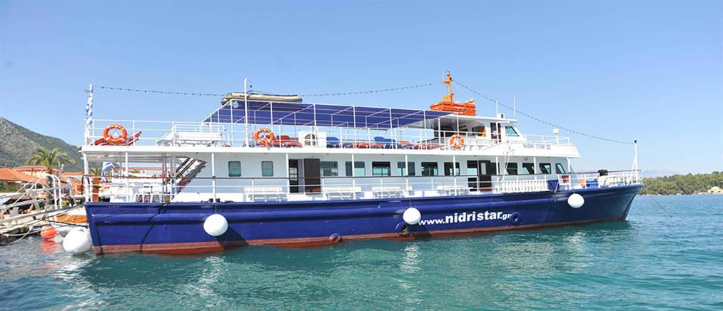 Επιβατηγό πλοίο έμεινε από καύσιμα στη Λευκάδα