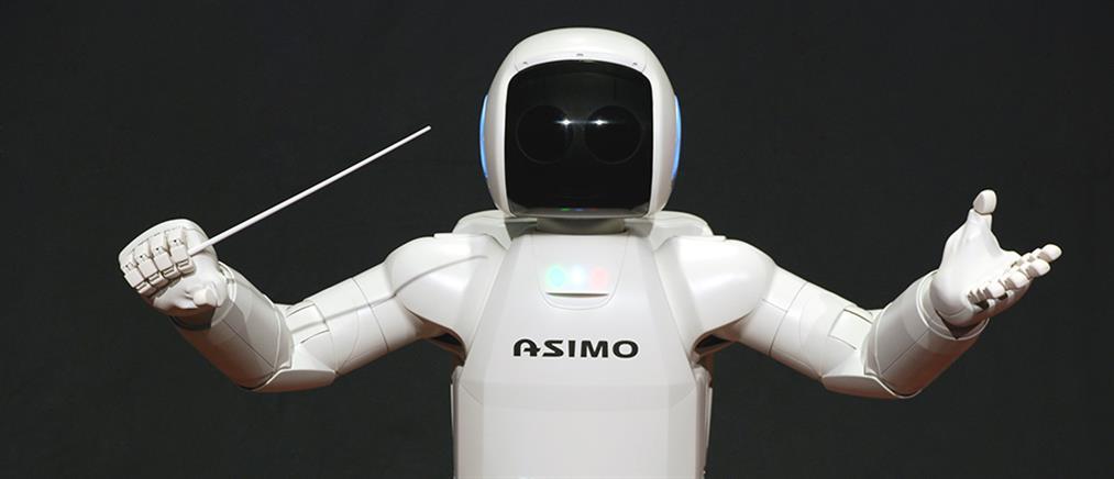 """Μαθαίνουν στα ρομπότ να """"αισθάνονται"""" πόνο"""