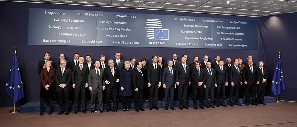 """Τέρμα η """"οικογενειακή φωτογραφία"""" στις συνόδους κορυφής της ΕΕ"""
