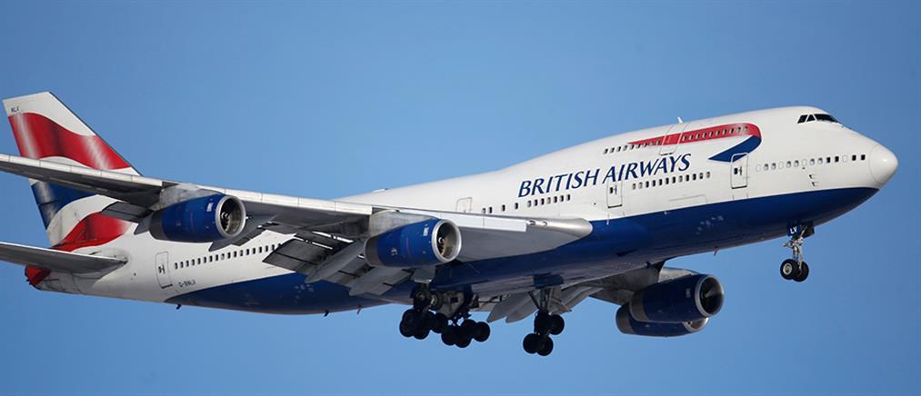 Έκανε αγωγή στη British Airways επειδή τον έβαλαν να κάτσει δίπλα σε υπέρβαρο επιβάτη