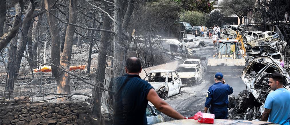 Στους 97 οι νεκροί από την πυρκαγιά στην ανατολική Αττική