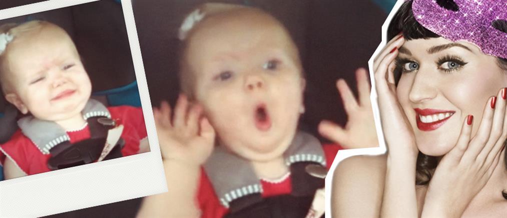 Η μεγαλύτερη θαυμάστρια της Κέιτι Πέρι είναι… μπέμπα!