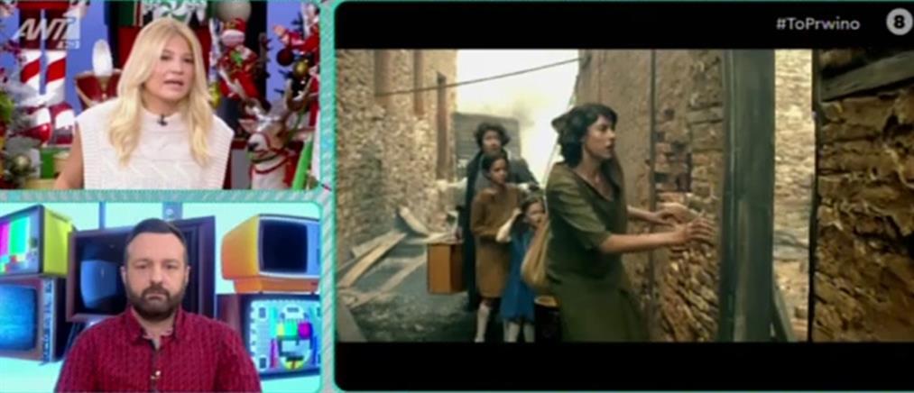 Τηλεθέαση: Πρωτιά για τον ΑΝΤ1 (βίντεο)