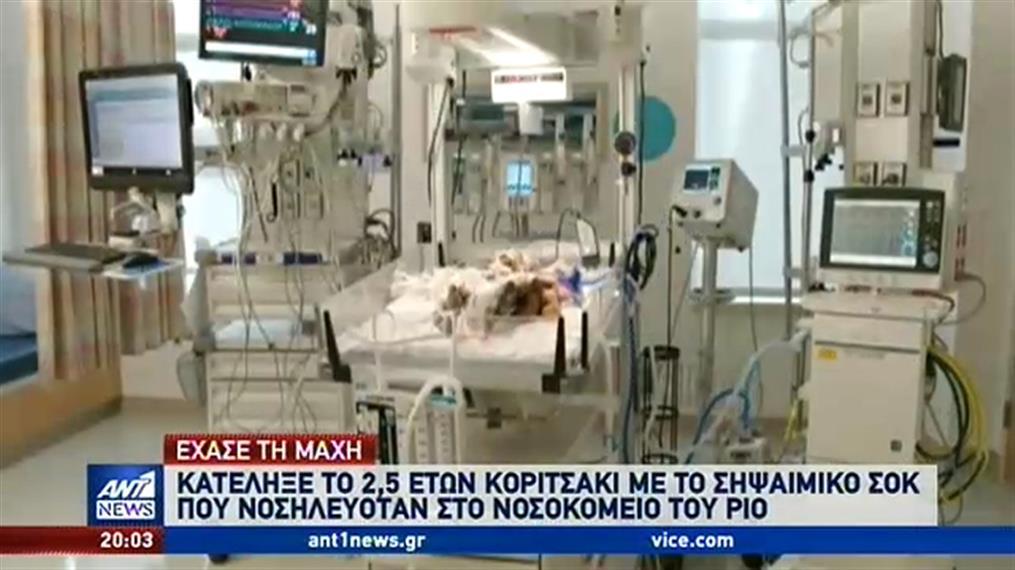 Δώρισαν τα όργανα του παιδιού που έχασαν από σηψαιμικό σοκ