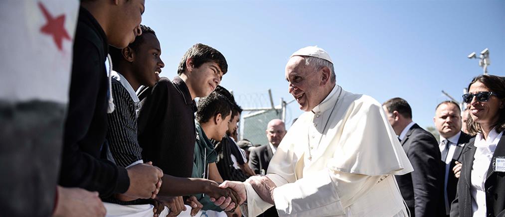 Ο Πάπας Φραγκίσκος στη Λέσβο