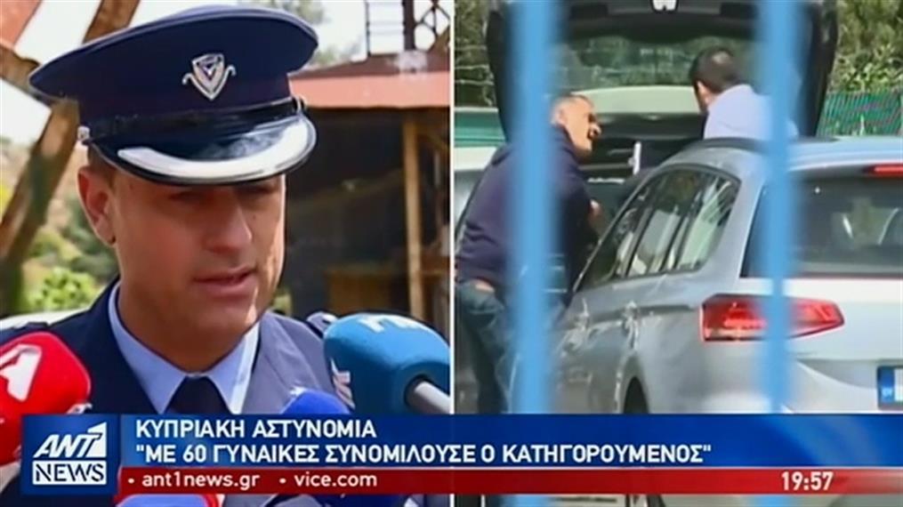 Κύπρος: Θρίλερ δίχως τέλος στην υπόθεση με τον serial killer