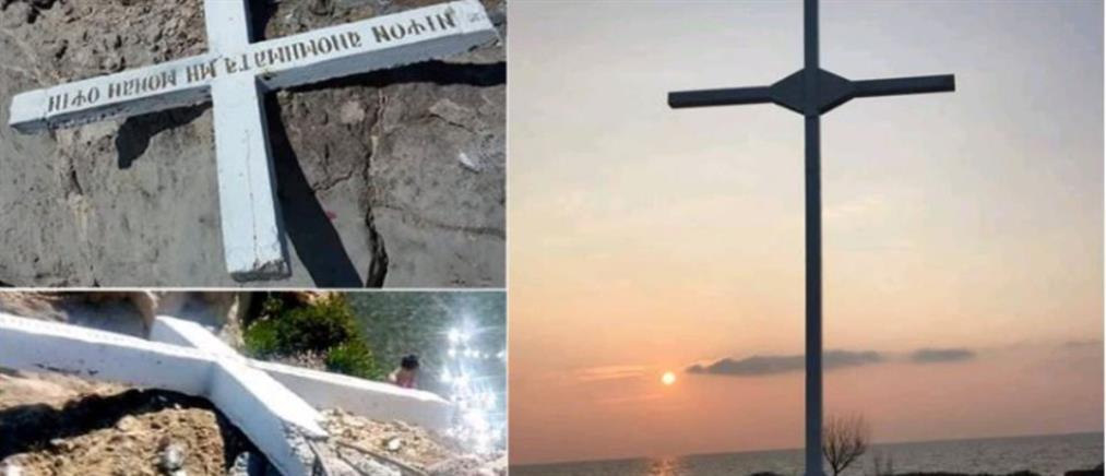 Λέσβος: Δεκάδες συλλήψεις για τον νέο Σταυρό στην Απελή (εικόνες)