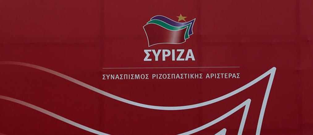 Ο ΣΥΡΙΖΑ καλεί τον κόσμο να συμμετάσχει στην αυριανή πορεία