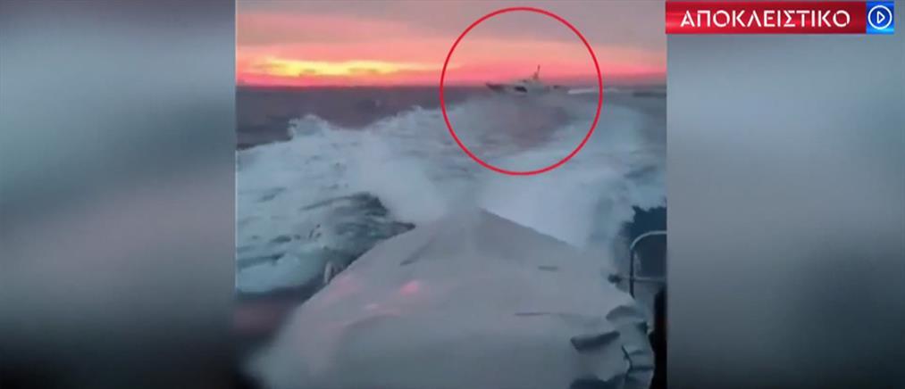 Αποκλειστικό ΑΝΤ1: Τούρκοι παρενοχλούν σκάφος του Λιμενικού που έσωζε μετανάστες (βίντεο)