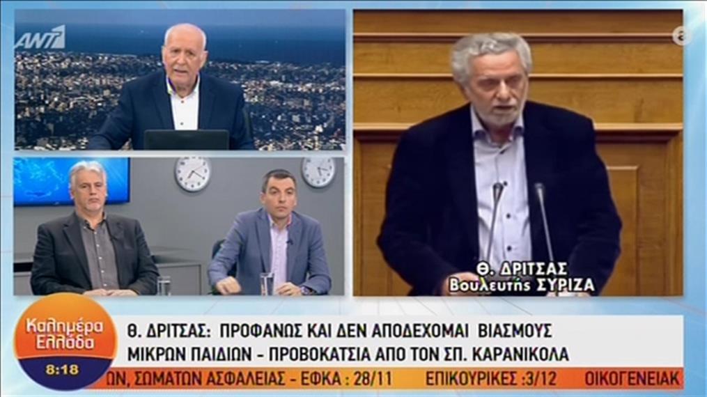 Ο Θεόδωρος Δρίτσας στην εκπομπή «Καλημέρα Ελλάδα»