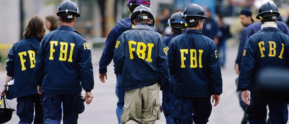 Ορκωμοσία Μπάιντεν: συναγερμός για ένοπλες κινητοποιήσεις