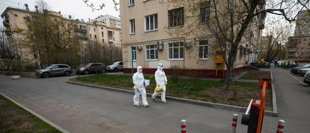 Κορονοϊός – Ρωσία: στο επίκεντρο της πανδημίας η Μόσχα