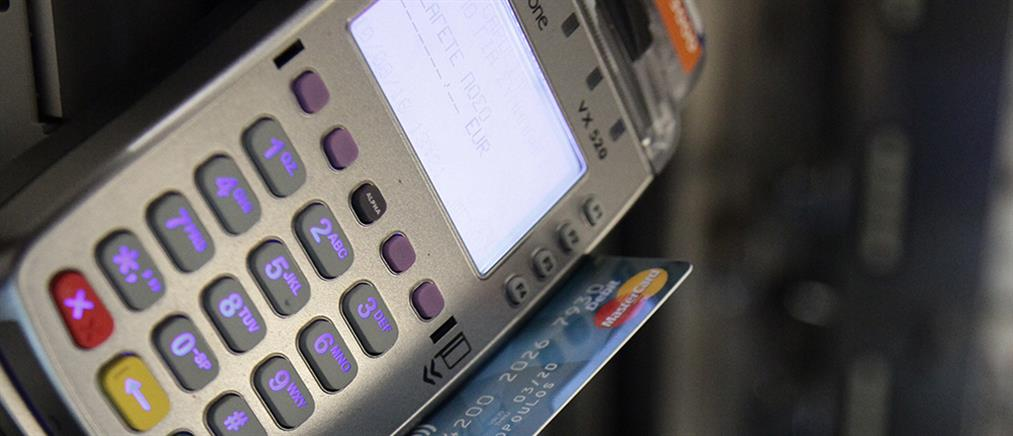 Καλλονές και αλκοόλ …έκλεβαν λεφτά από τις κάρτες πελατών