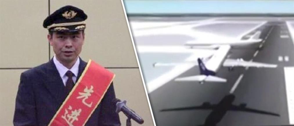 Βραβεύθηκε ο ηρωικός πιλότος που απέτρεψε σύγκρουση αεροσκαφών (Βίντεο)