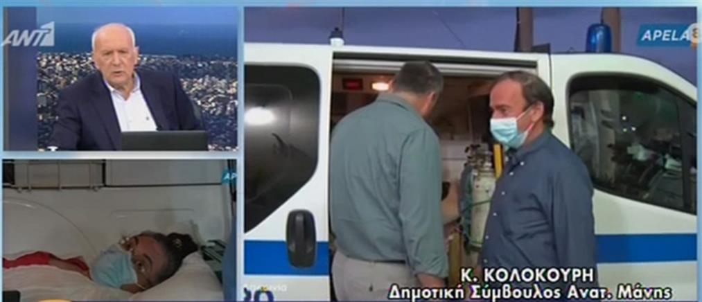 Δημοτική σύμβουλος πήγε να ψηφίσει με ασθενοφόρο! (βίντεο)
