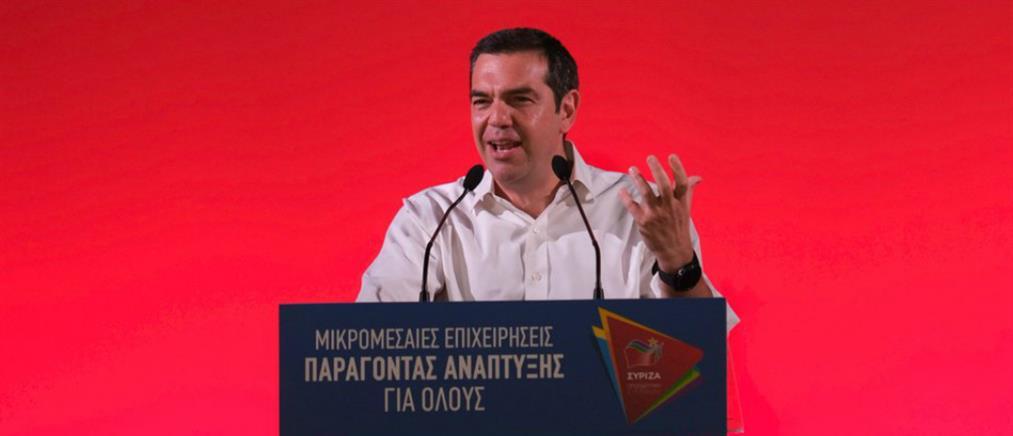 Τσίπρας: δεν μας αξίζει να περάσουμε τα ίδια βάσανα