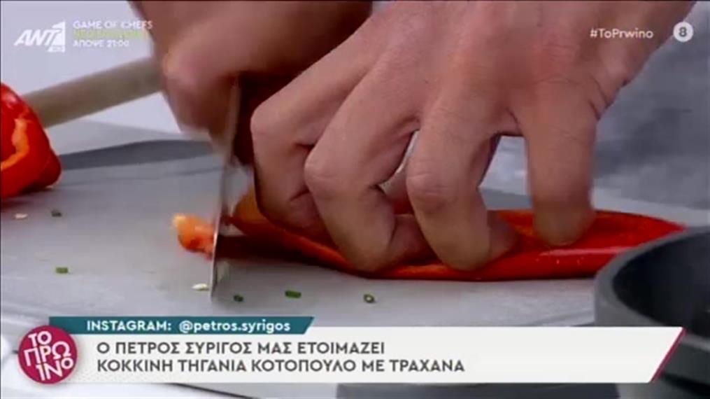 Συνταγή: Κόκκινηη τηγανιά κοτόπουλο με πιπεριά φλωρίνης από τον Πέτρο Συρίγο
