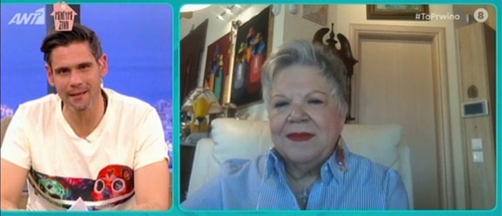 Συμβουλές από την Τένια Μακρή για ανανέωση της ερωτικής ζωής (βίντεο)