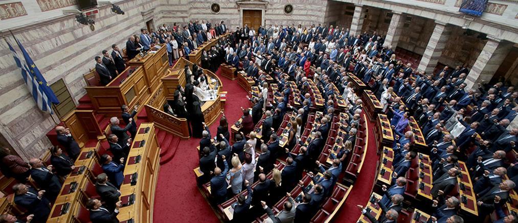 Η ορκωμοσία της νέας Βουλής (εικόνες)