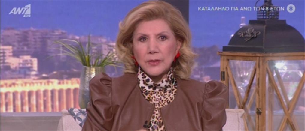 Λίτσα Πατέρα: Ο Ουρανός στον Ταύρο φέρνει ανατροπές (βίντεο)