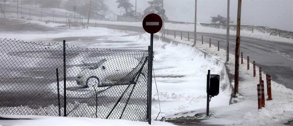 Έκτακτο δελτίο της ΕΜΥ για χιόνια και πολικές θερμοκρασίες
