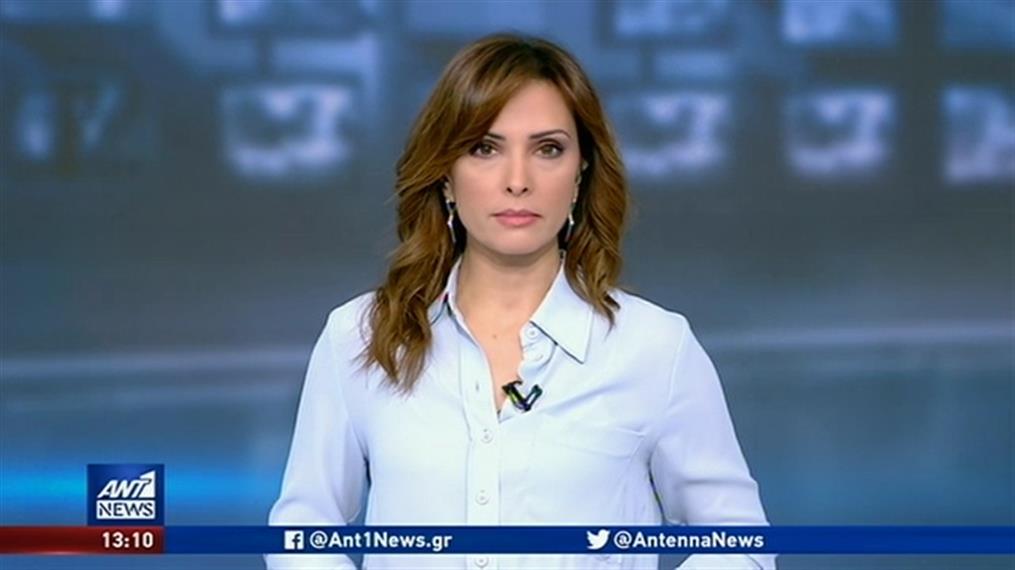 ANT1 NEWS 25-02-2020 ΣΤΙΣ 13:00