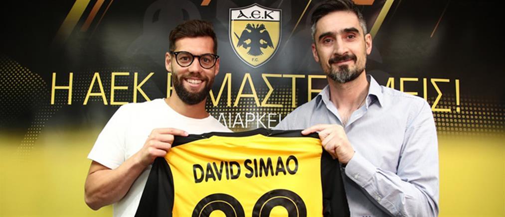 Παίκτης της ΑΕΚ ο Σιμάο (εικόνες)