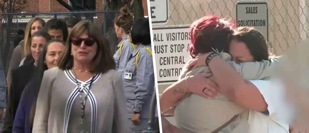Βίντεο: Η στιγμή που εκατοντάδες κρατούμενοι πέφτουν στην αγκαλιά των δικών τους