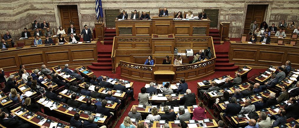Την Πέμπτη η συζήτηση για την οικονομία στη Βουλή