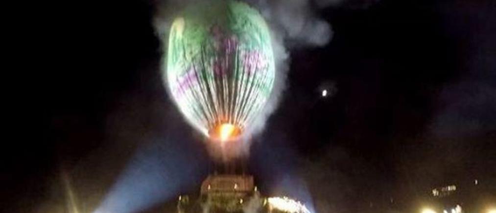 Πανικός σε φεστιβάλ: Αερόστατο γεμάτο πυροτεχνήματα έσκασε και έπεσε πάνω στον κόσμο (βίντεο)