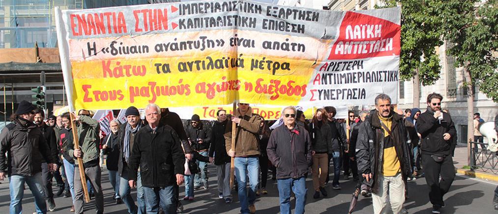 Νέα 24ωρη απεργία από ΓΣΕΕ – ΑΔΕΔΥ για τα μέτρα