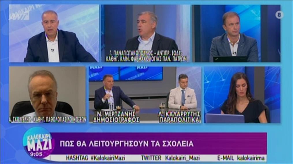 Οι Σκουτέλης και Παναγιωτακόπουλος στην εκπομπή «Καλοκαίρι Μαζί»