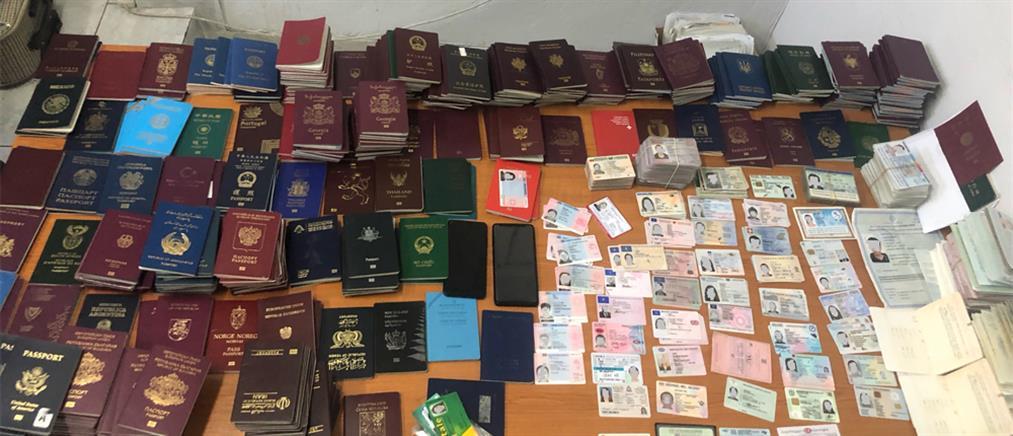 """Άγιος Παντελεήμονας: εκατοντάδες πλαστά διαβατήρια και ταυτότητες """"κρύβονταν"""" σε... βαλίτσες!"""
