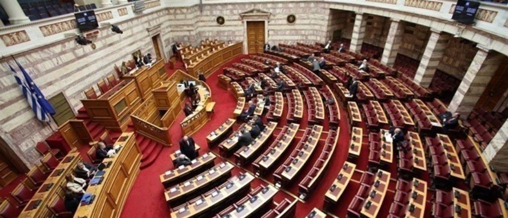 """Επικουρική ασφάλιση: """"Πέρασε"""" από τη Βουλή"""