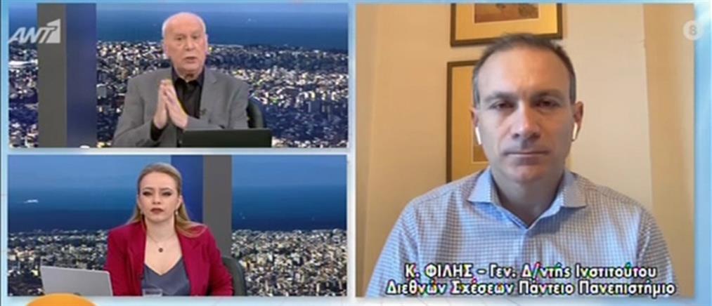 Κωνσταντίνος Φίλης: Οι τουρκικές επιδιώξεις για την προσφυγή στη Χάγη (βίντεο)