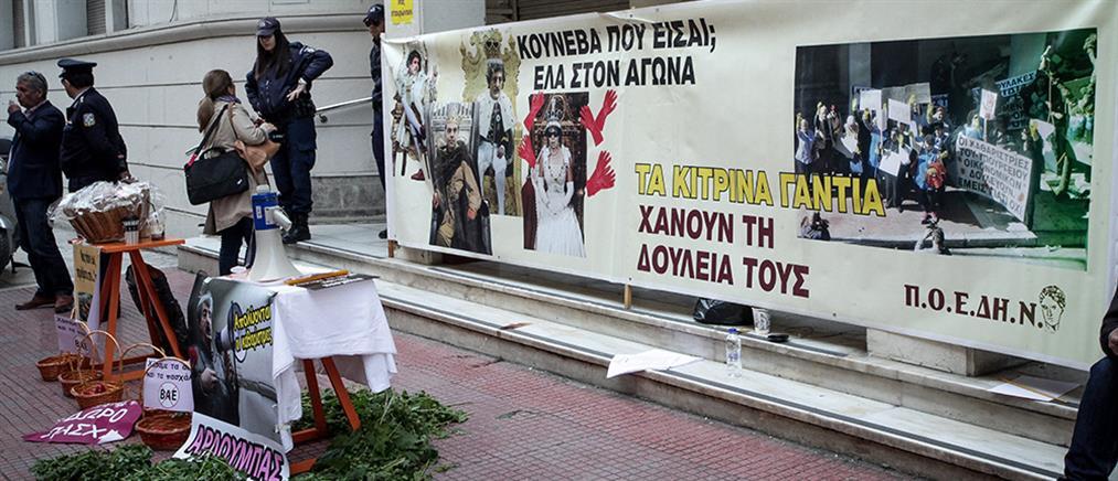 """Διαμαρτυρία με αυγά και αρνιά από τις καθαρίστριες του """"Δρομοκαΐτειου"""" (εικόνες)"""