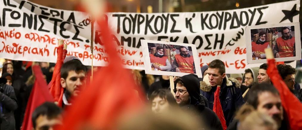 Πορεία αλληλεγγύης στο κέντρο της Αθήνας για τους Τούρκους συλληφθέντες