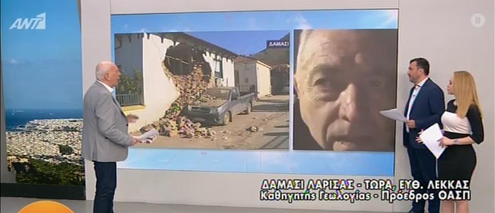 Σεισμός στην Ελασσόνα: Ο Ευθύμιος Λέκκας στον ΑΝΤ1 για τα ρήγματα της περιοχής (βίντεο)